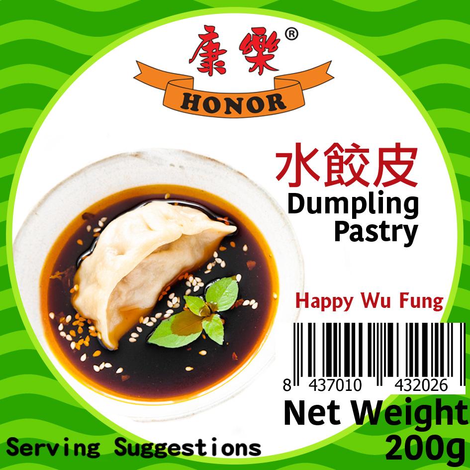 dumpling wrapper pastry