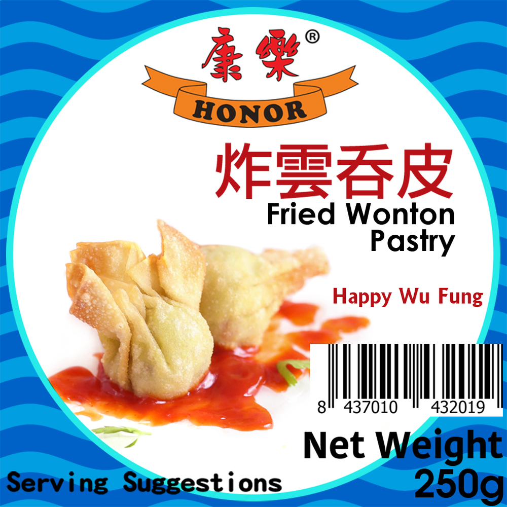 fried wonton dumpling wrapper pastry