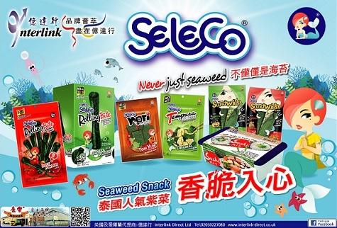 Seleco Seaweed