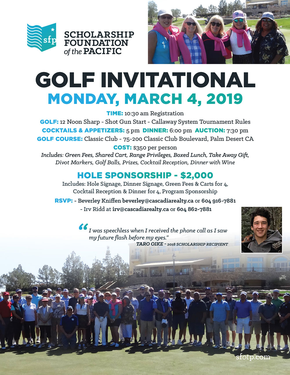 foundation_golf_invite_2019_OUT.jpg