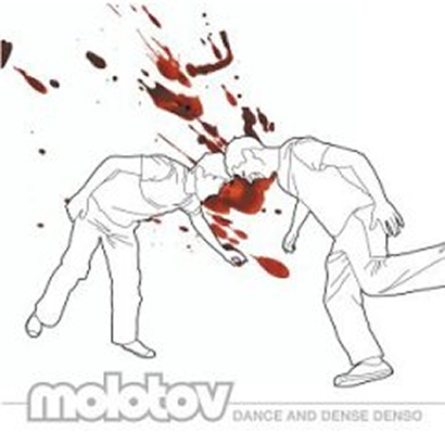 Molotov-Dance-and-Dense-Denso.png