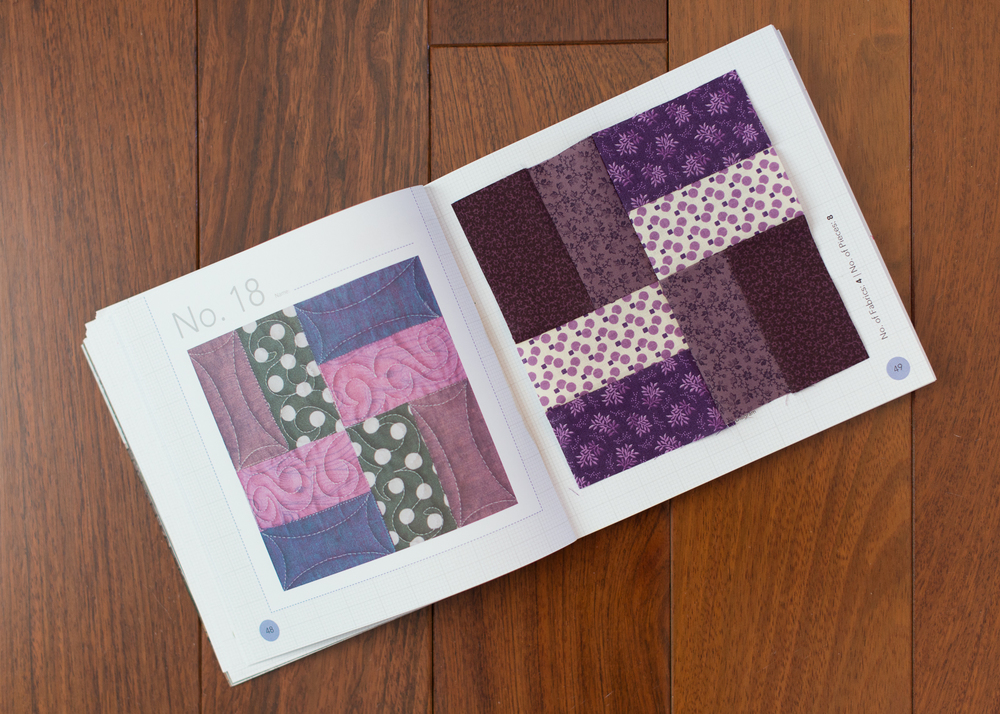 Block No 18 : At the Corner of Purple and Plum...