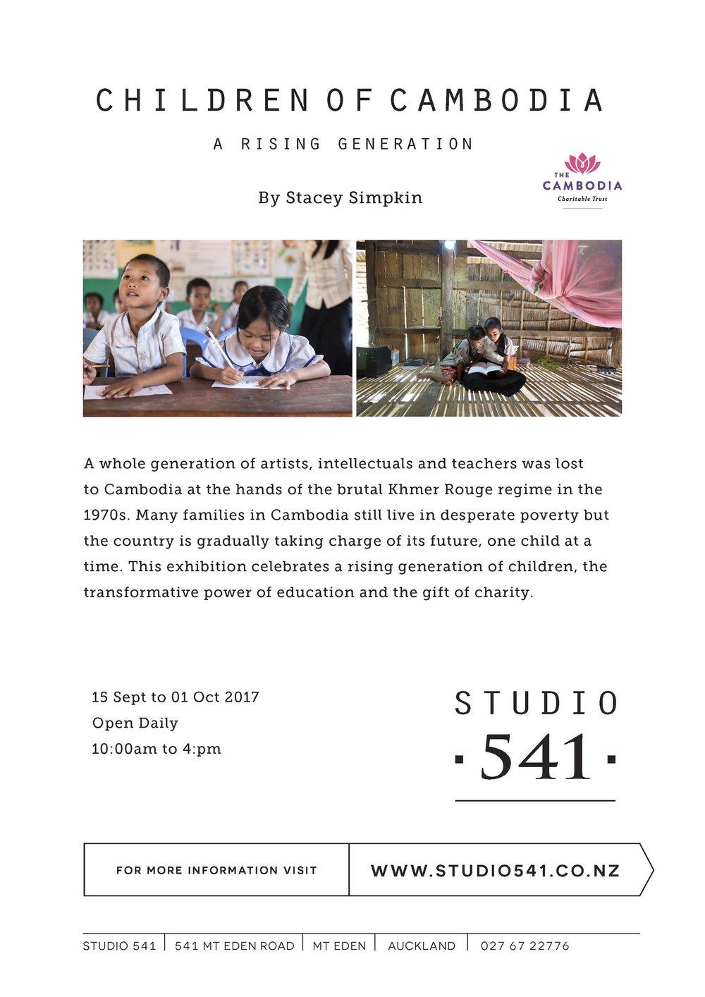 Cambodia Flyer.jpg