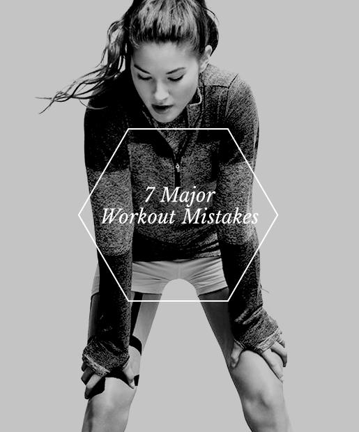 7-Major-Workout-Mistakes-00-slide.jpg