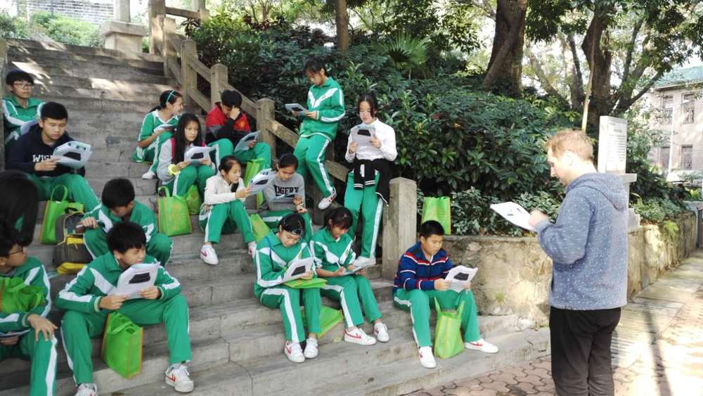 Middle School Yue Xiu Park Field Trip - December 2015