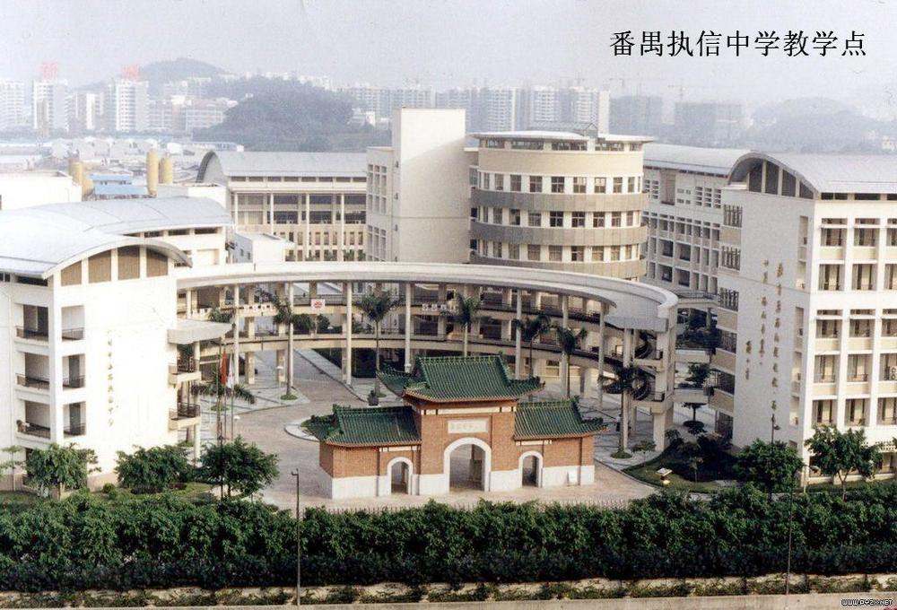 One of our main schools,Panyu Zhixin Primary/Middle School (Grades 1-9)