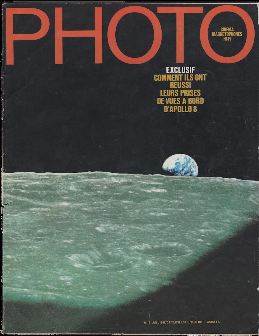 ERM-1969-PUB-PHOTO-041969.png