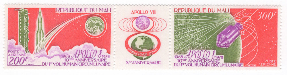 ERM-1978-STAMPS-REPUBLIQUE_DU_MALI.jpg