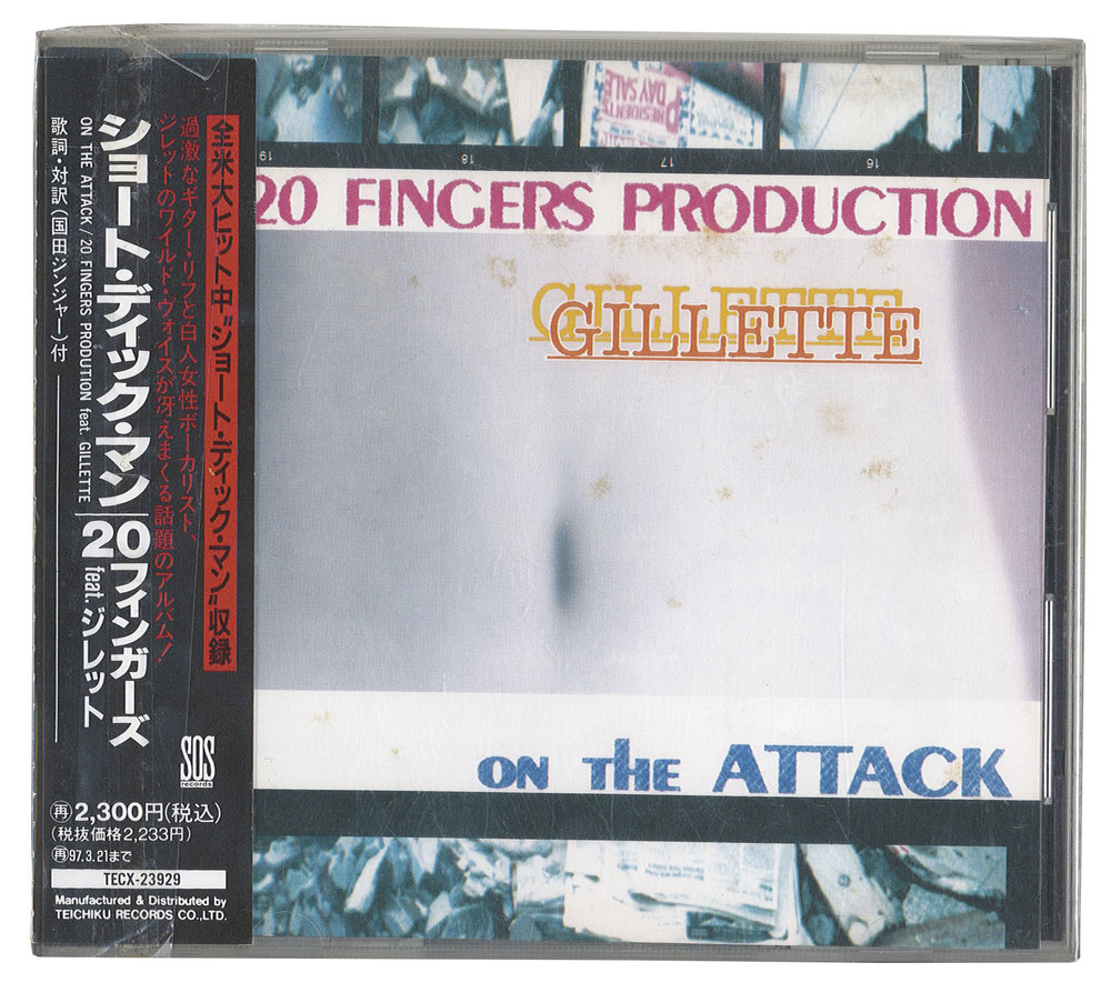 WLWLTDOO-1995-CD-GILLETTE-ON_THE_ATTACK-FRONT-TECX23929.jpg