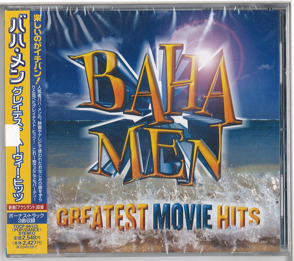 WLWLTDOO-2002-CD-BAHAMENT-MOVIE-HITS-JAPAN-FRONT.jpg