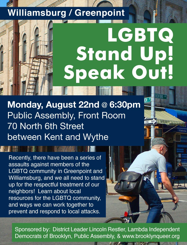 LGBTQ_event_flyer.jpg