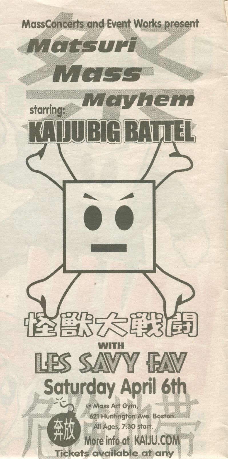kaiju-big-battel-les-savy-fav-phoniex-ad-040602-_2056604868_o.jpg