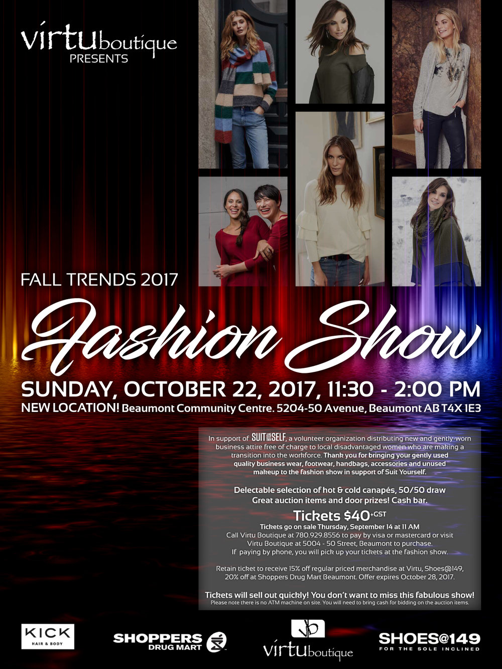 Fall 2017 Trends ShowWEB.jpg