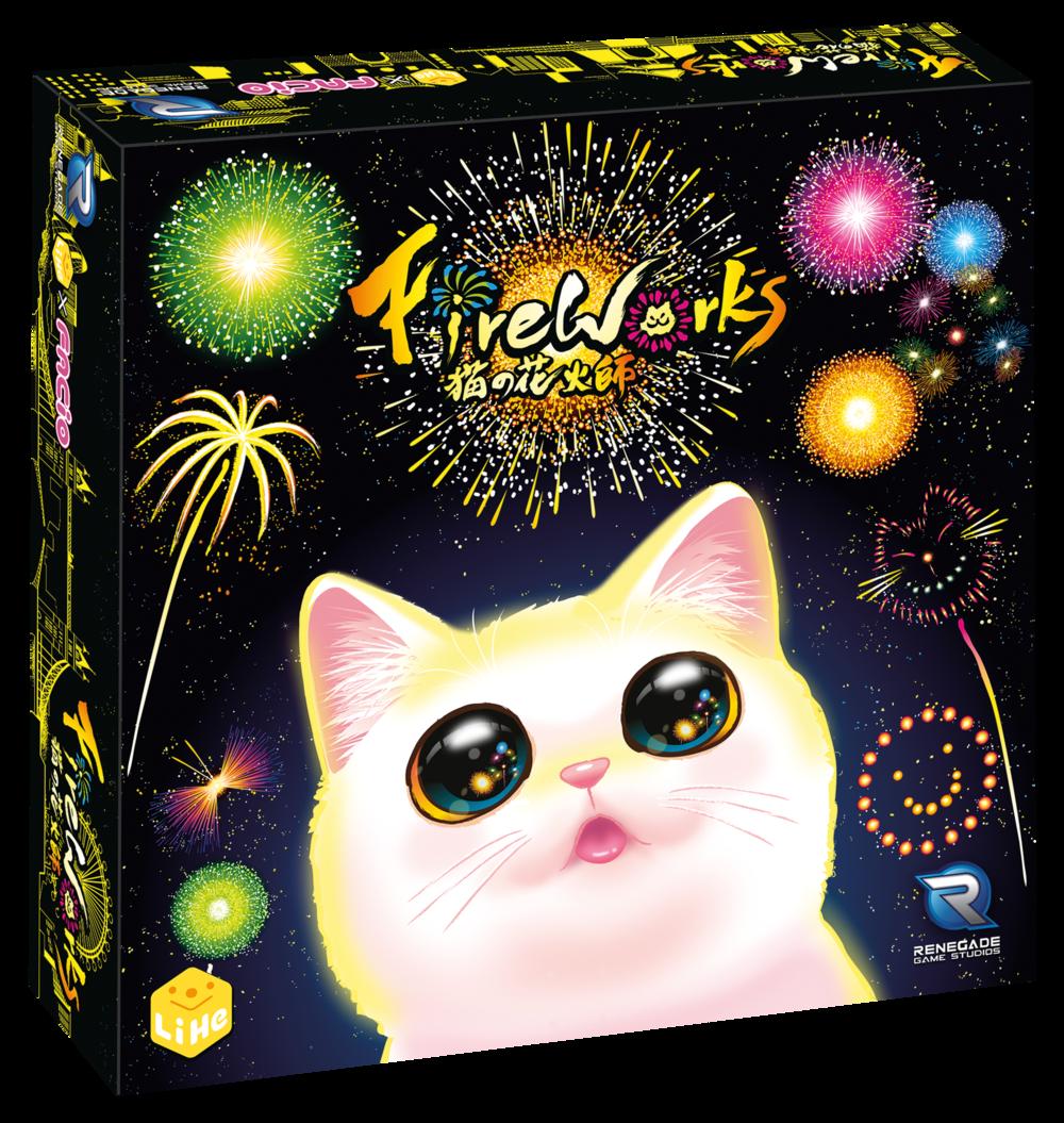 Fireworks_3DBox_RGB.png