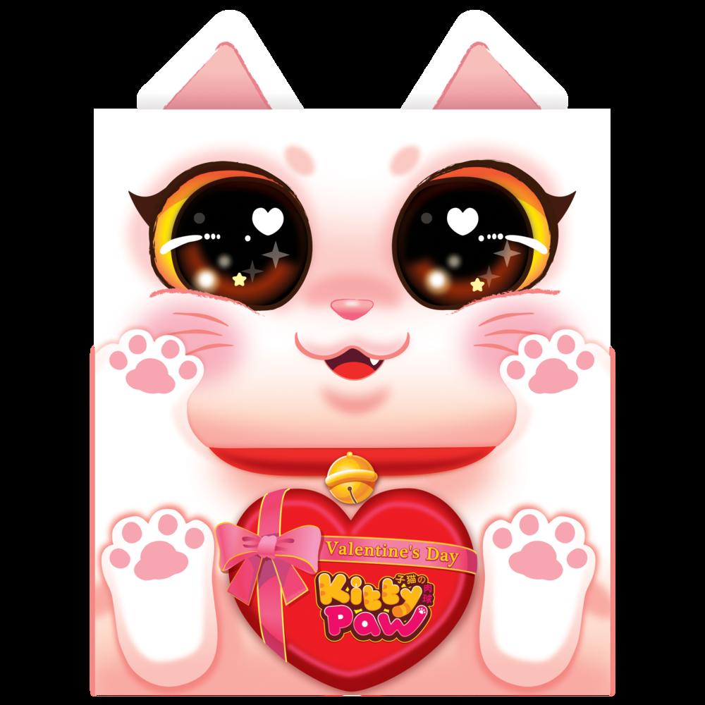 KittyPaw_Valentines_BoxFrontFLAT.png