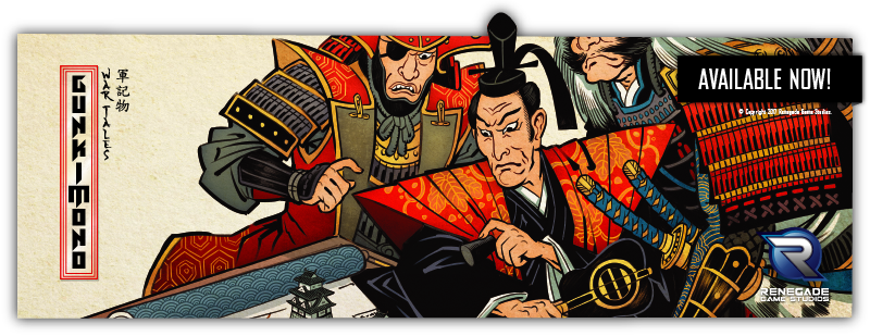 Gunkimono_Now.png