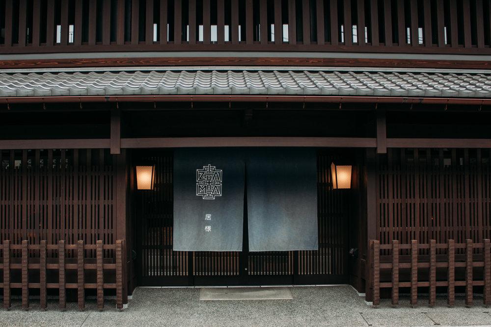 2016_japan_kyoto3.JPG
