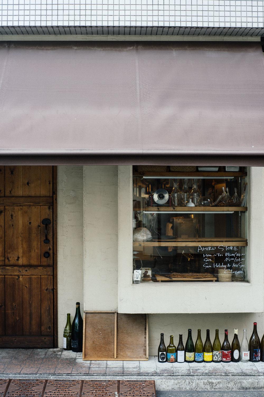 Ahiru Store, Wine bar -Tokyo local guide