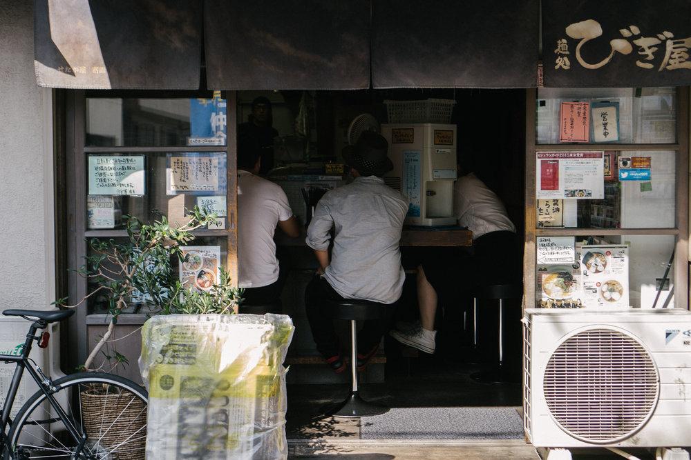Travel essay Tokyo, by shellsten