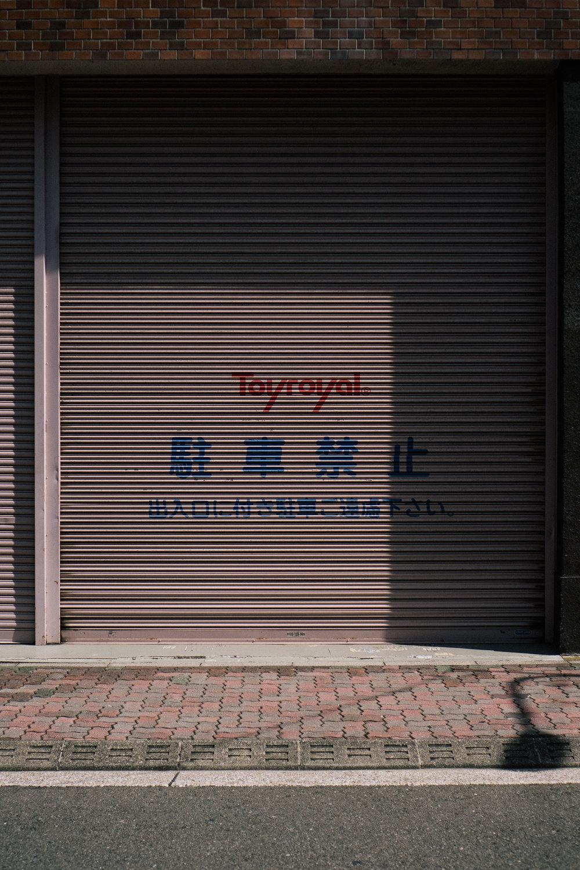 2017_okt_japan_115.jpg