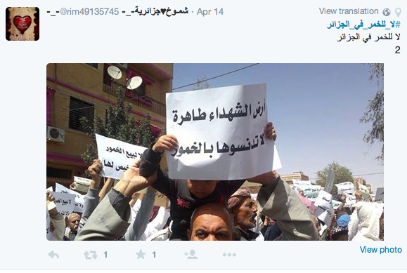 A picture posted on Twitter of Islamists protesting against the decision to deregulate alcohol sales in Algeria.