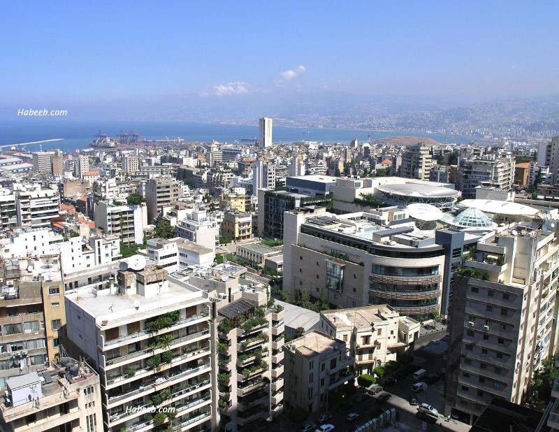 The east Beirut district of Achrafiyeh.