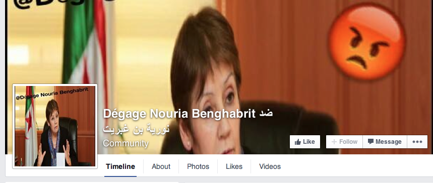 One of the Facebook pages calling for the dismissal of Algerian education minister Nouria Benghabrit.