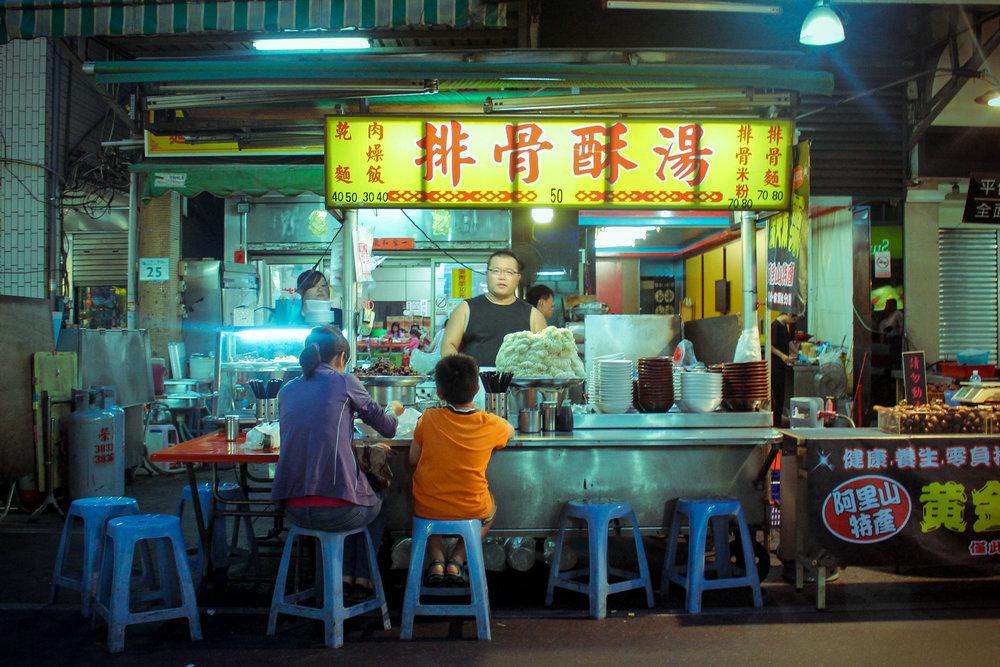 HK Taiwan Macau EDITED-711.jpg