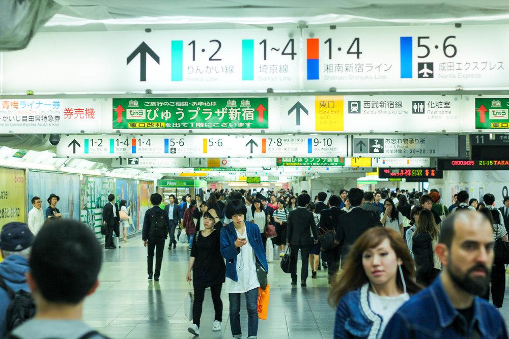 Japan EDITED-9768.jpg