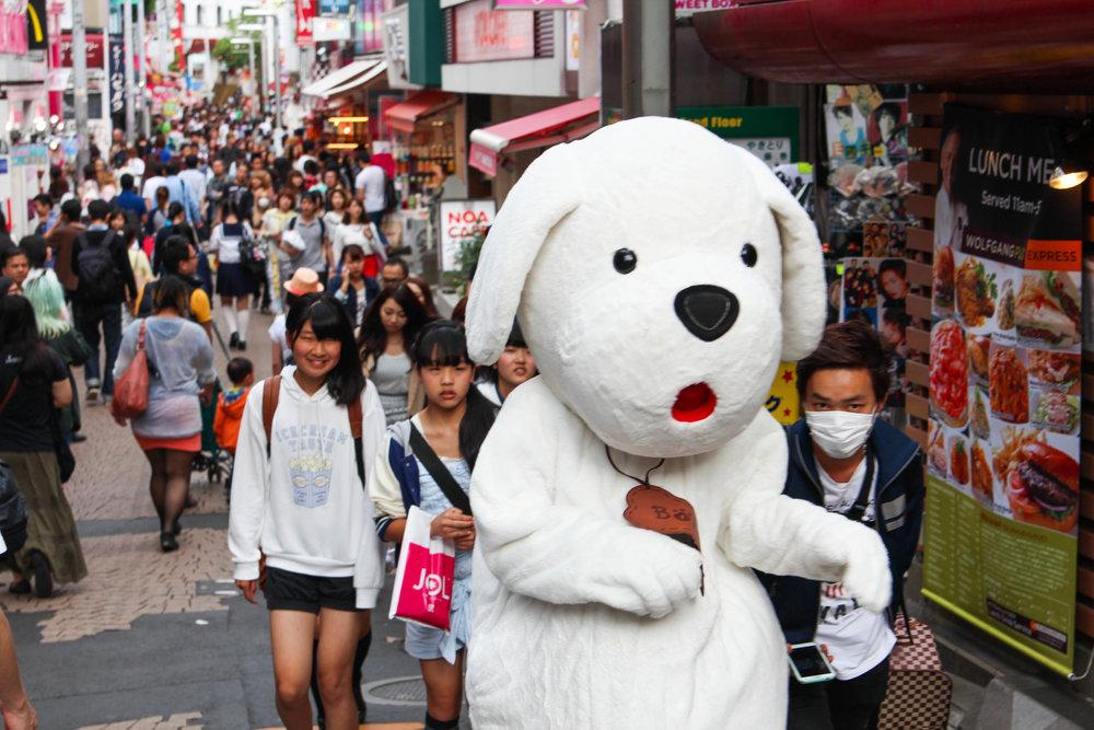 Japan EDITED-9909.jpg