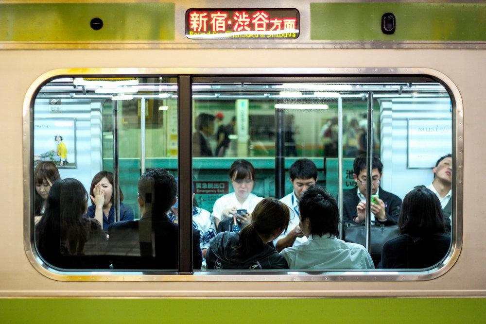 Japan EDITED-1302.jpg