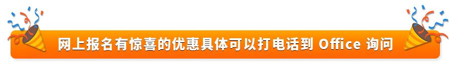 websign_info_call.jpg