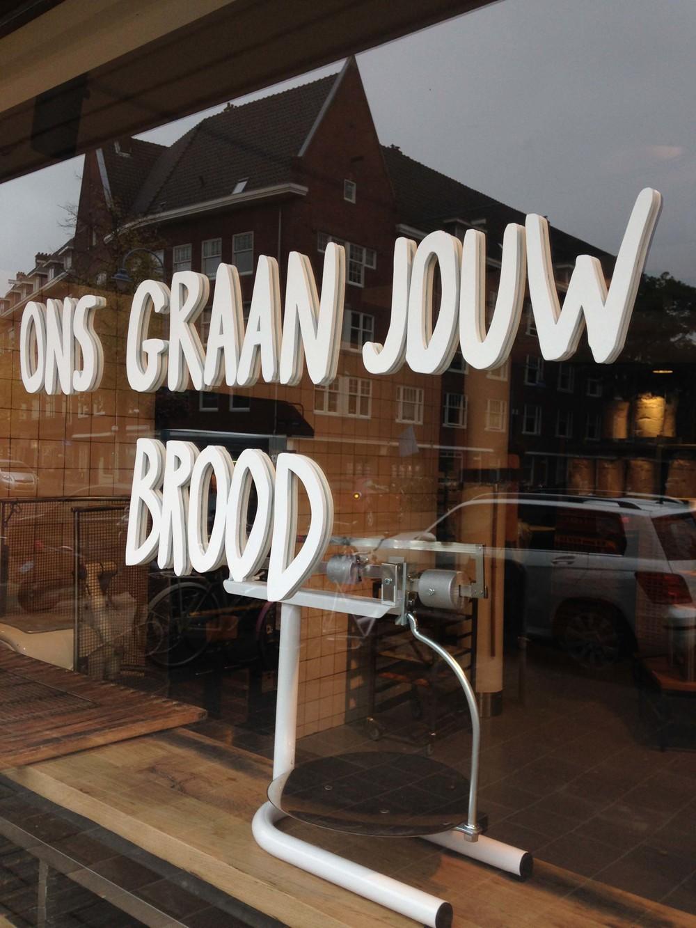 Ons graan jouw brood