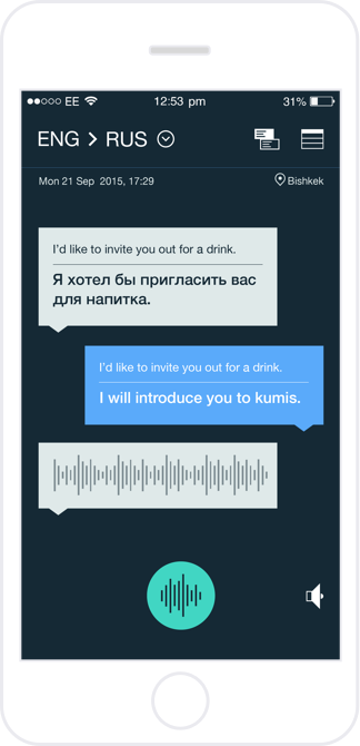 Two users would be able to speak naturally, with the device between them, and have the solution convert speech to text on the screen while simultaneously translating that text into the appropriate language. The full transcript with both languages would be saved and searchable later.