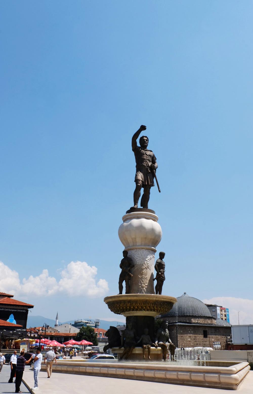 Macedonian King Philip II