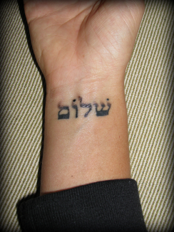 shalom-in-hebrew