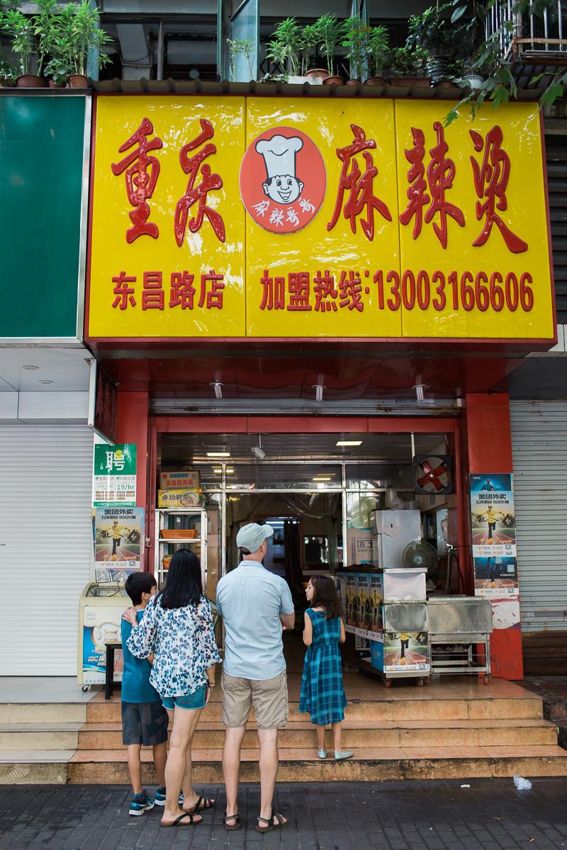 shanghai documentary photographer_family photograpy_jenny_15