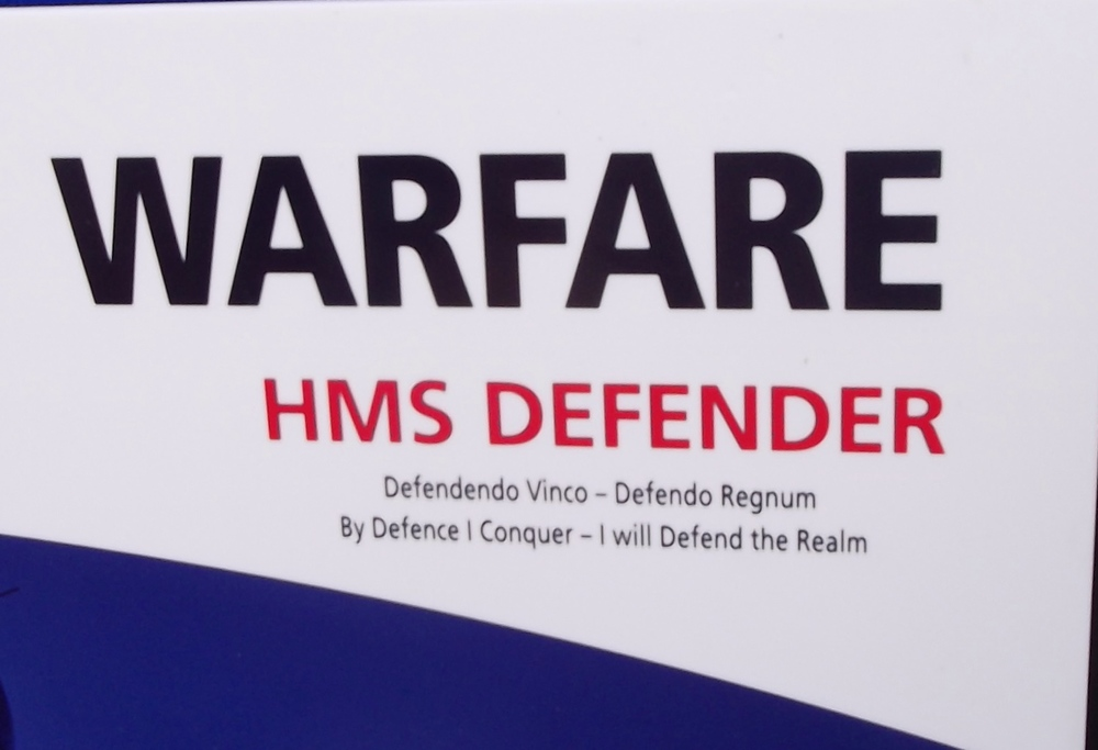 HMSDefender_motto.jpg