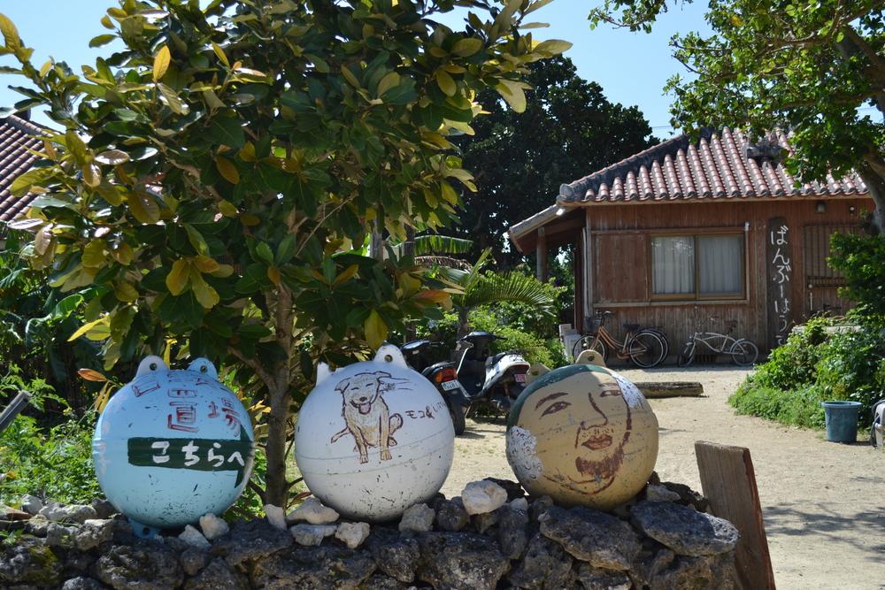 Isla Taketomi.