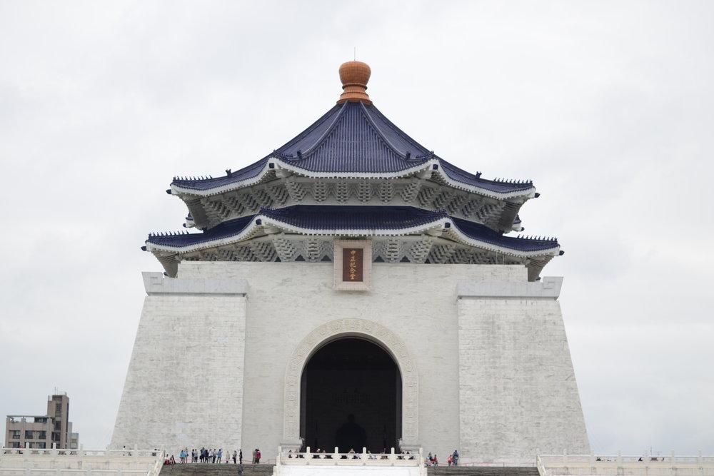 El Memorial Hall.