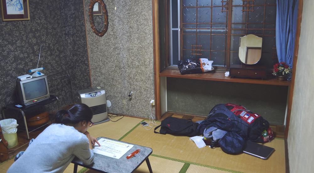 """""""House Yamada"""", no tan buena relación calidad - precio."""