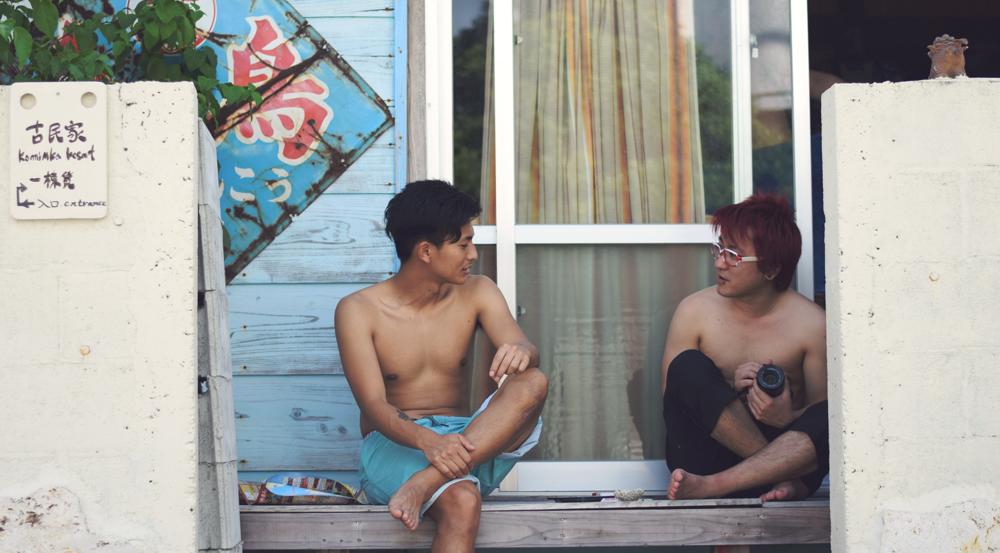 Nuestra casa en Okinawa, pasábamos mucho tiempo en la entrada conversando.