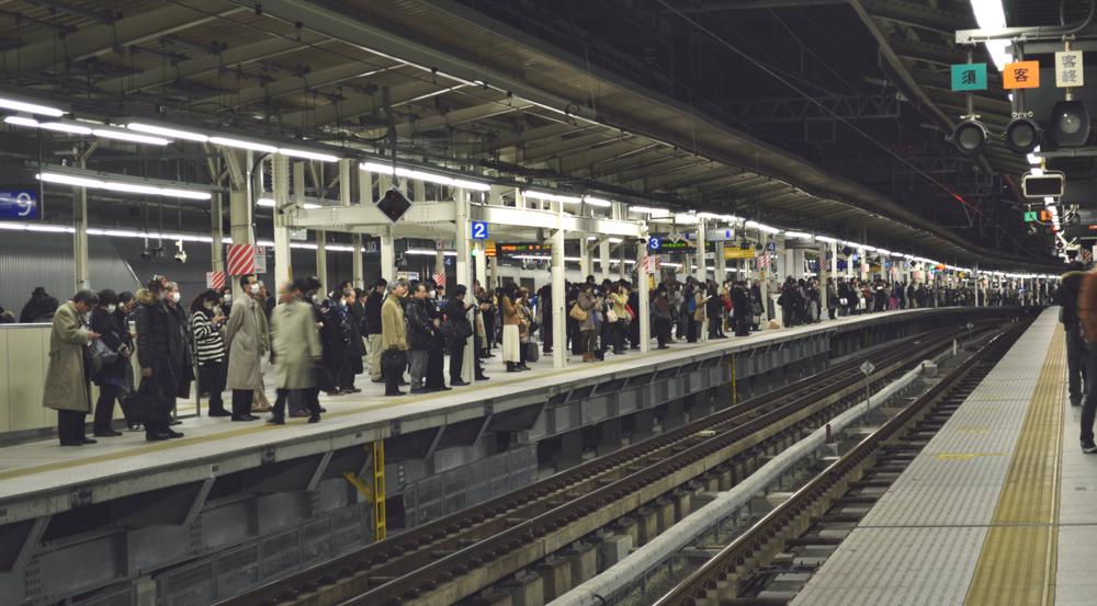 El siempre eficiente Metro de Tokyo.