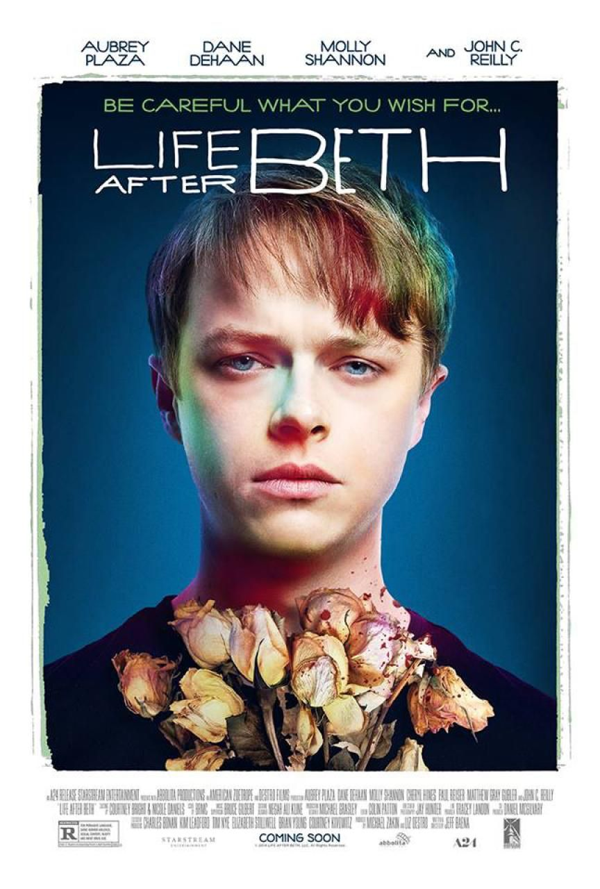 Alternate promotional poster