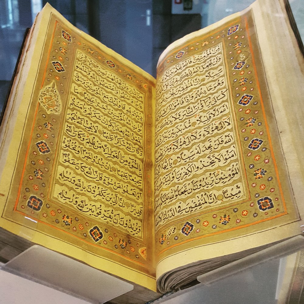 one of the books on display at the Institut du Monde Arabe