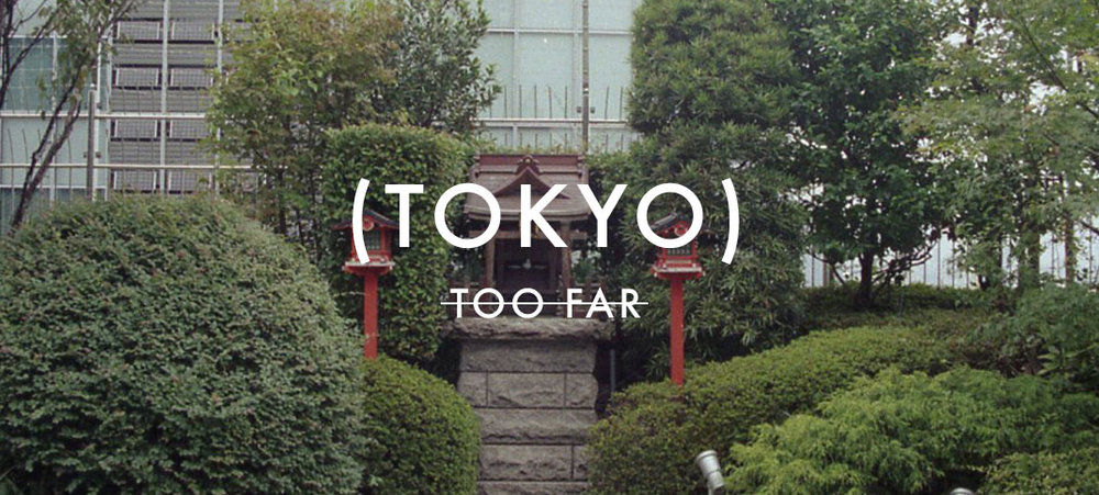 Tokyo   By Spencer Wohlrab