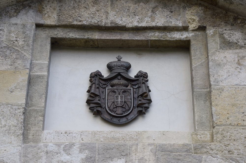 The crest above the door of the Kalemegdon fortress