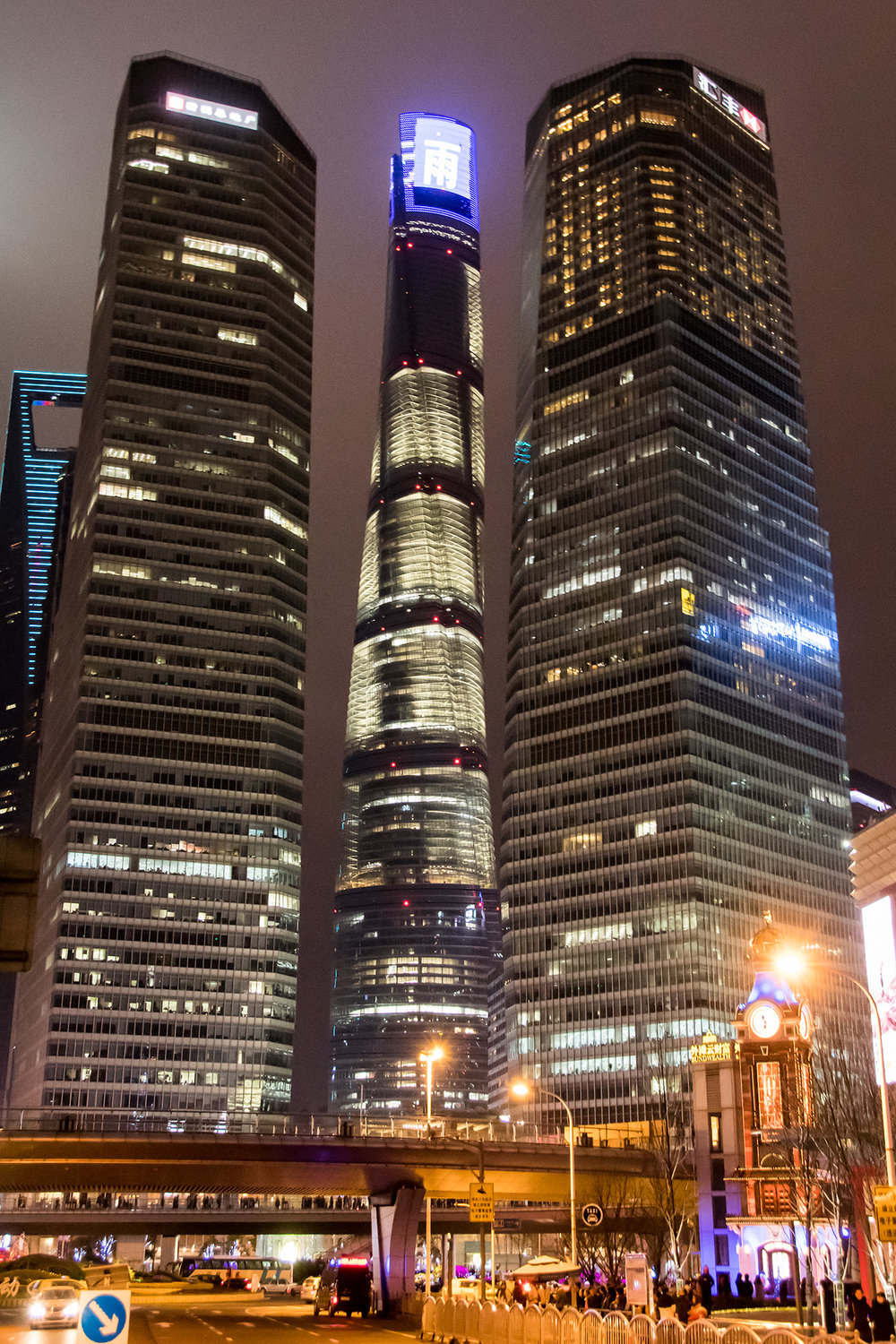 Shangai Tower (in rear)