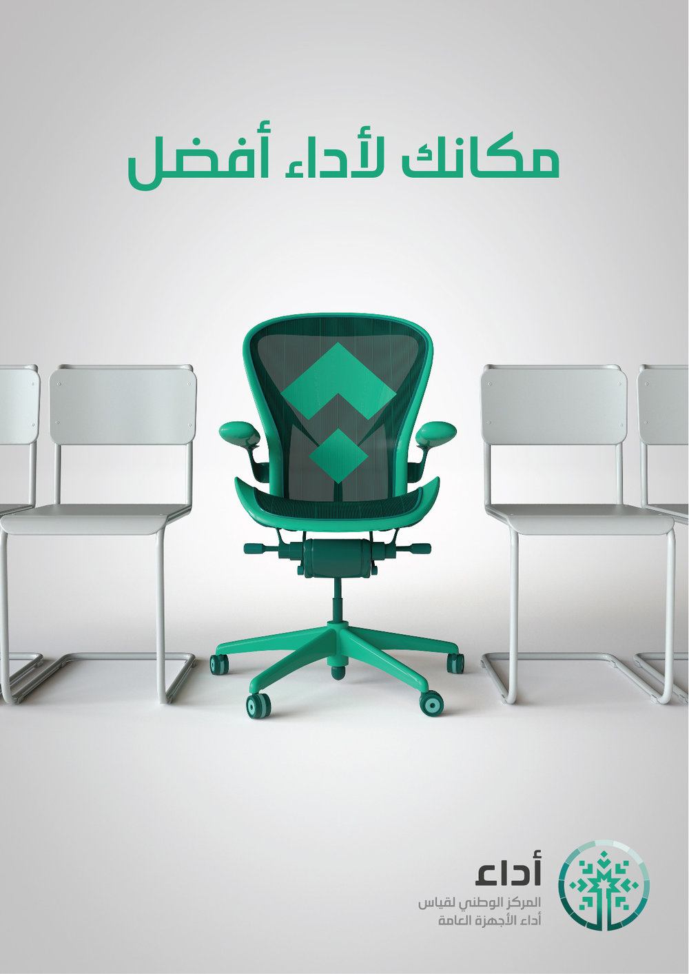 ADAA_HR_YOUR-PLACE_2-Chair.jpg