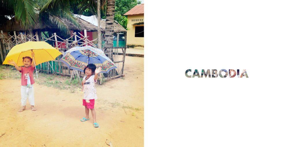 cambodia2-01.jpg